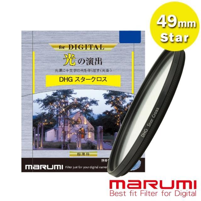 【Marumi】49mm