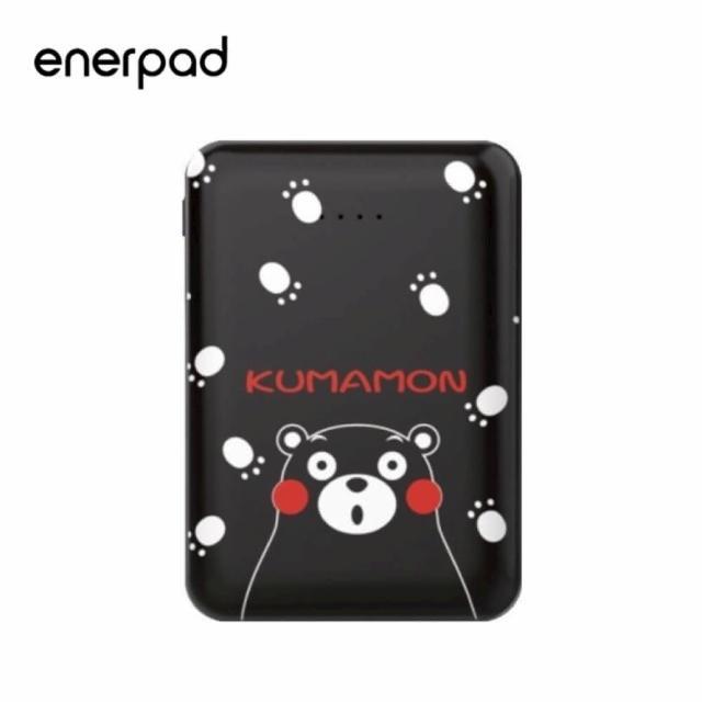 【enerpad】迷你型高容量10000mAh行動電源(Q-710-B熊本熊-黑