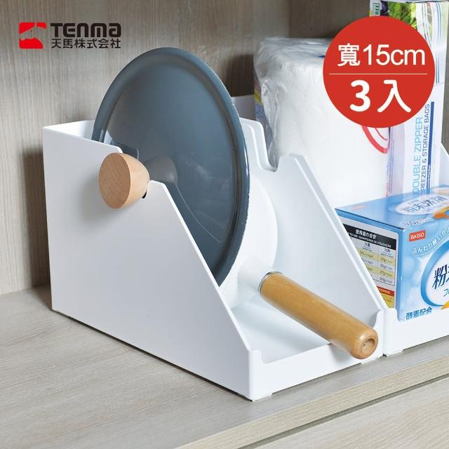 【日本天馬】廚房系列斜取式櫥櫃抽屜用ABS收納籃-寬15CM-3入(整理