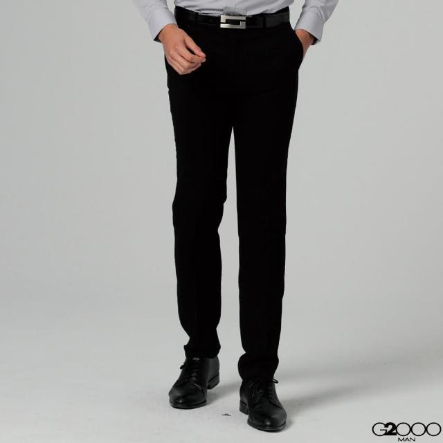 【G2000】暗紋單品西褲-黑色(9855113999)/