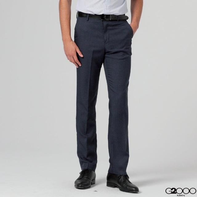 【G2000】斜紋單品西褲-深藍色(0315100578)/