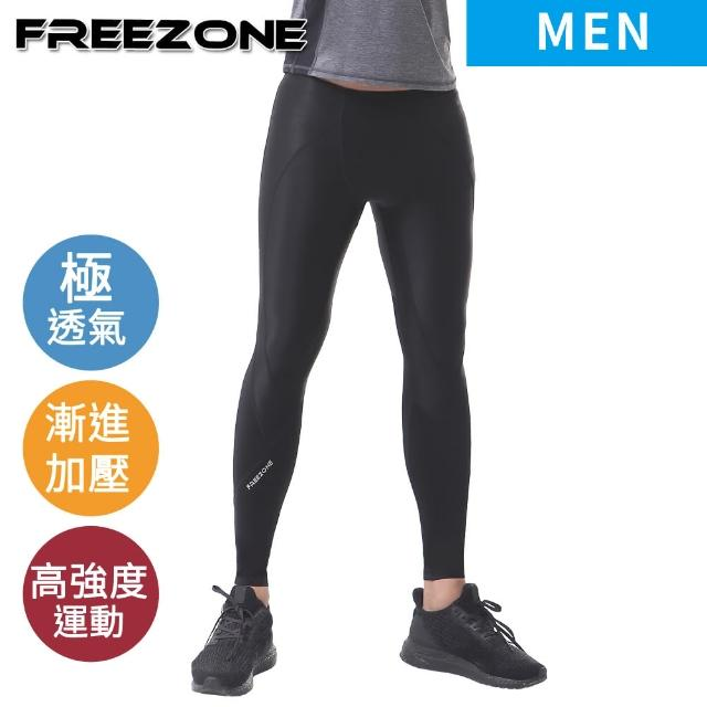 【FREEZONE】機能運動壓力長褲