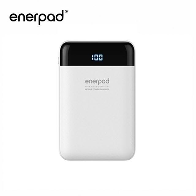 【enerpad】迷你高容量顯示型行動電源10000mAh-白