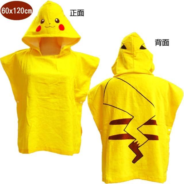 【TDL】精靈寶可夢神奇寶貝皮卡丘兒童浴裙浴巾連帽浴巾60X120cm