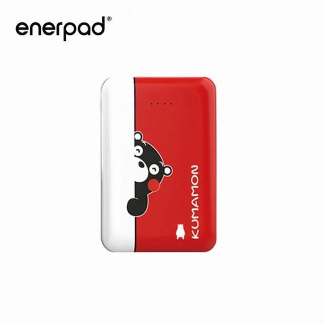 【enerpad】迷你型高容量10000mAh行動電源(Q-710-R熊本熊-紅