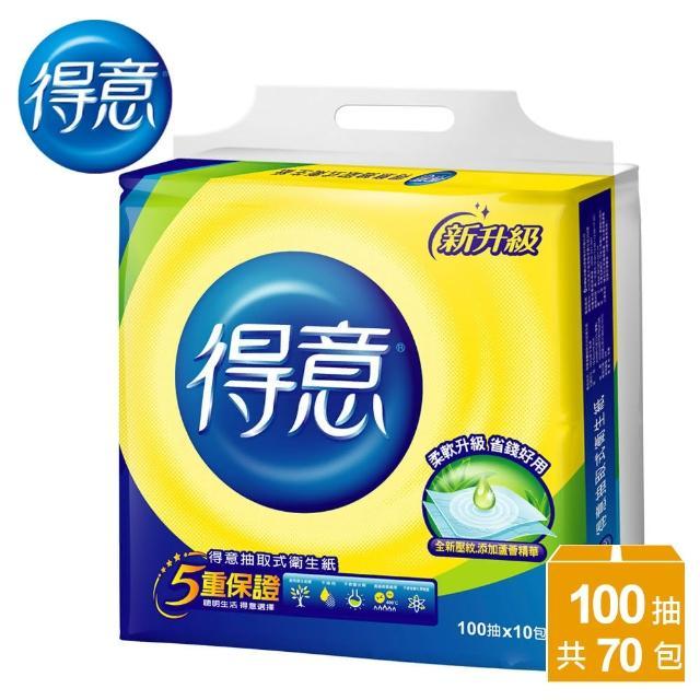 【週期購】得意連續抽取式花紋衛生紙(100抽*10包*7袋)/