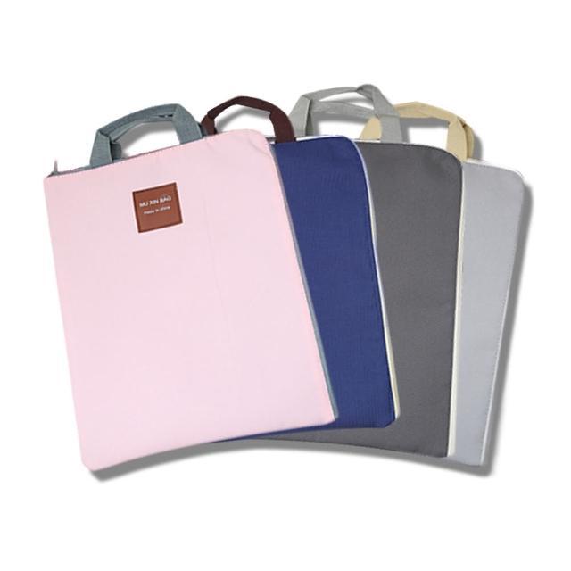 超便利A4文件拉鏈手提袋/