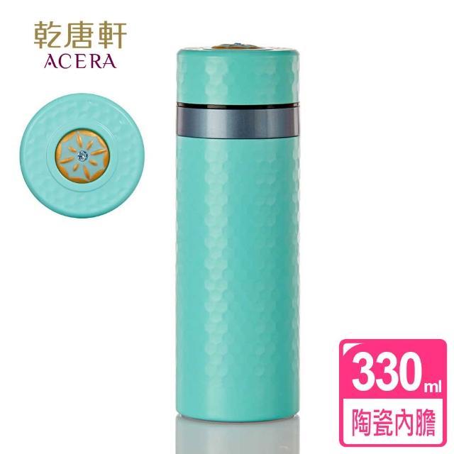 【乾唐軒】金石陶瓷內膽不銹鋼保溫杯(330ml