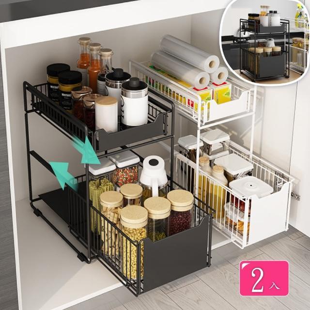 【慢慢家居】升級款廚房浴室雙層抽屜置物架(2入)/