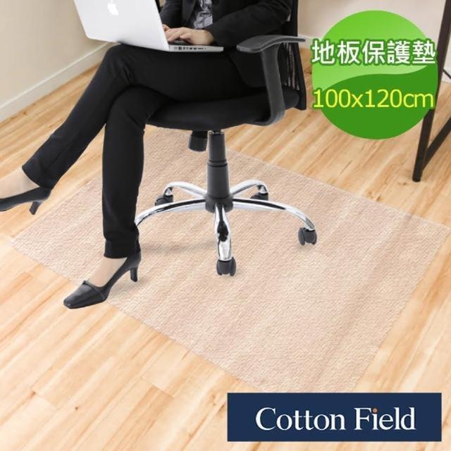 【棉花田】貝斯地板保護墊/電腦椅保護墊(100x120cm)/