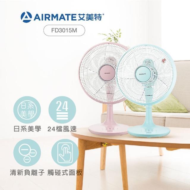 【AIRMATE
