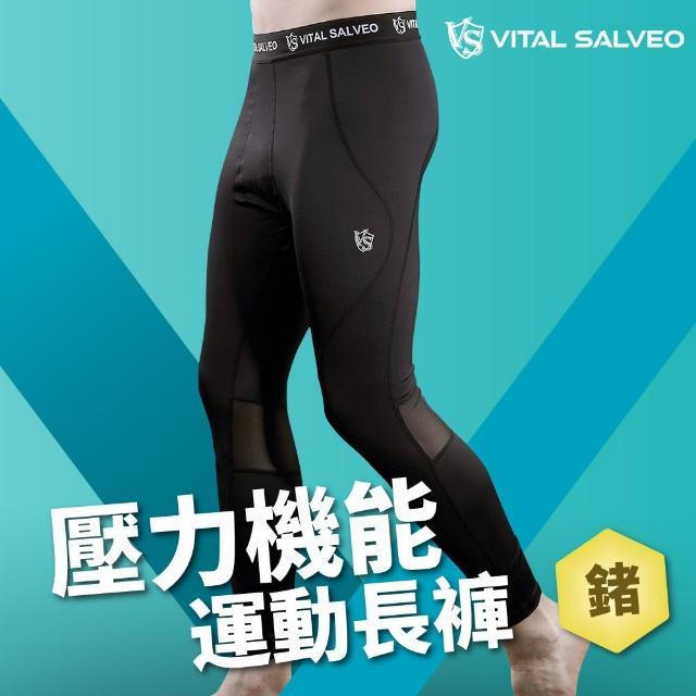 【Vital