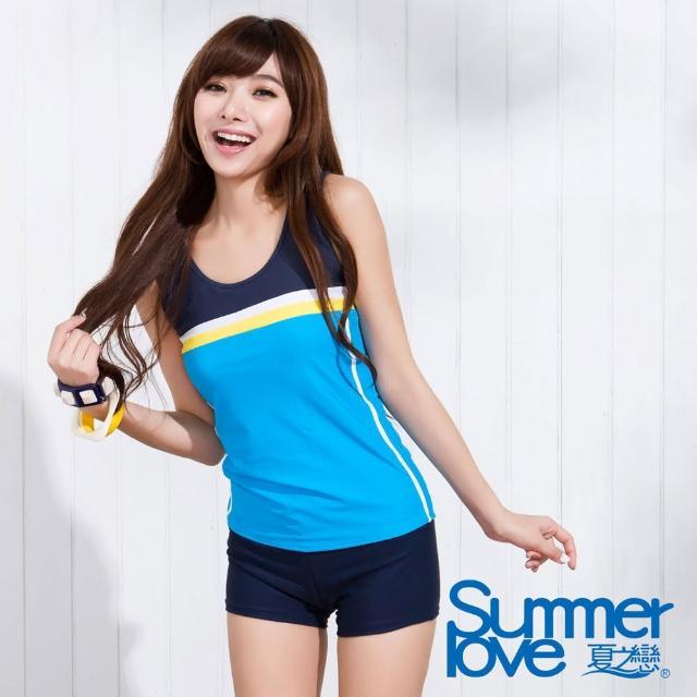 【Summer