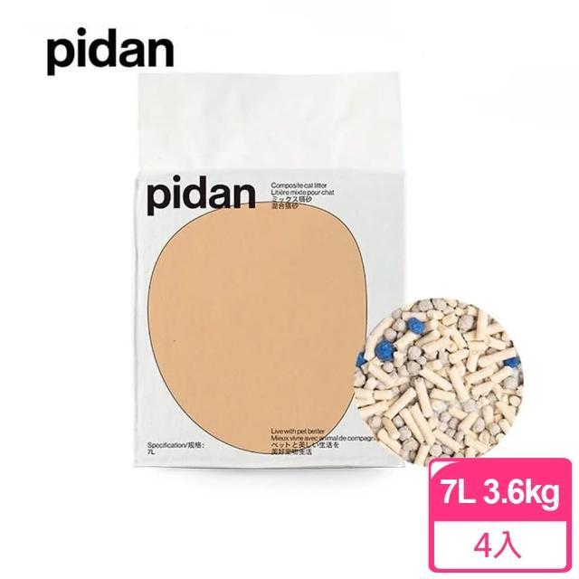 【pidan】吸吸君