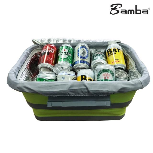 【Bamba】行動折疊冰桶/啤酒桶/保鮮