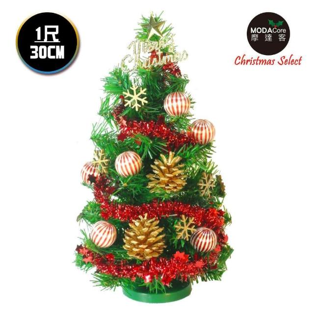 【摩達客】耶誕-1尺/1呎-30cm台灣製迷你裝飾綠色聖誕樹(含木質雪花系/免組裝/本島免運費)/