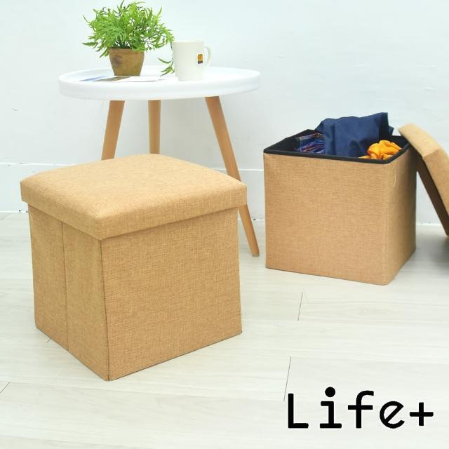 【Life+】日式素雅棉麻可折疊收納椅凳(2色任選)/