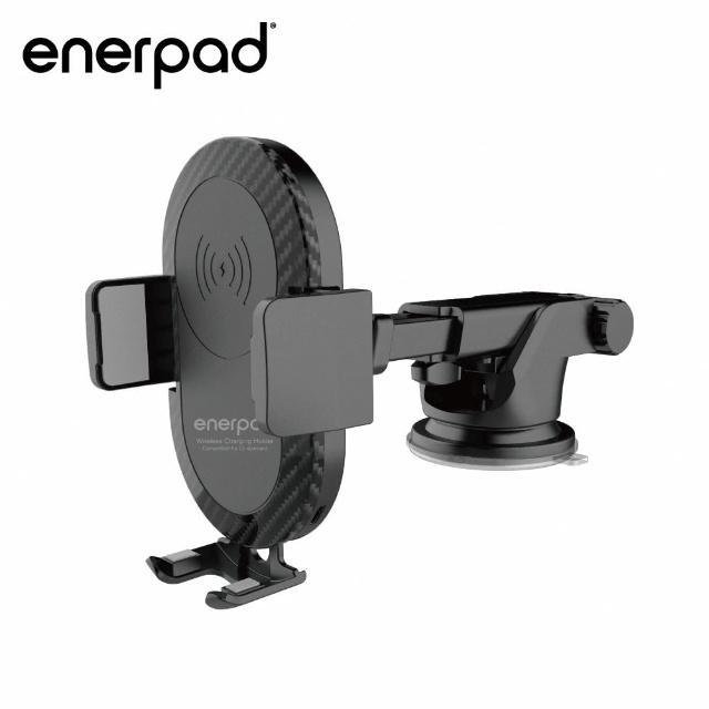 【enerpad】車用無線充電架(CX-10)/