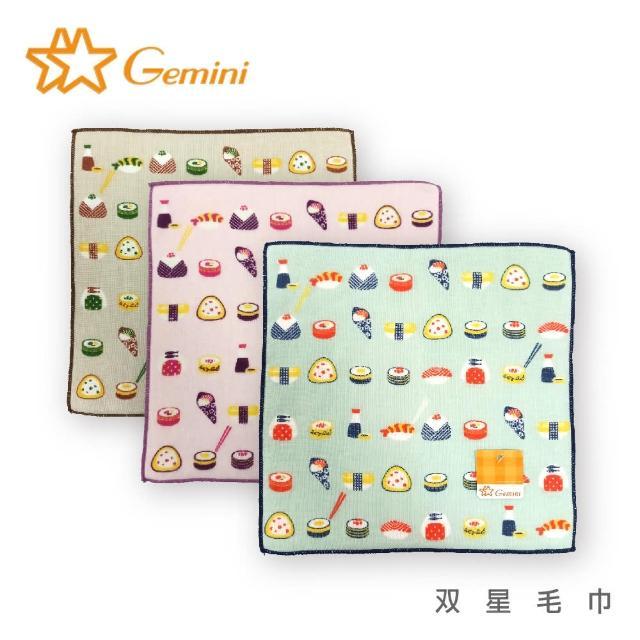【Gemini