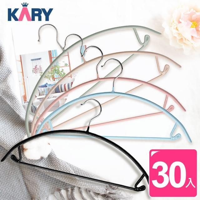 【KARY】高質感加厚多功能防滑無痕毛衣衣架(超值30入組)/