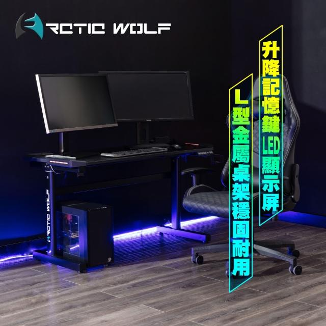 【E-home】ArcticWolf