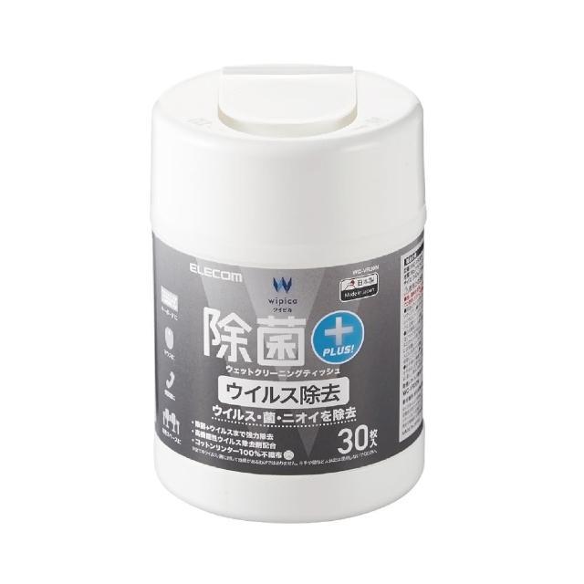 【ELECOM】高機能抗菌擦拭巾v2(30枚)/