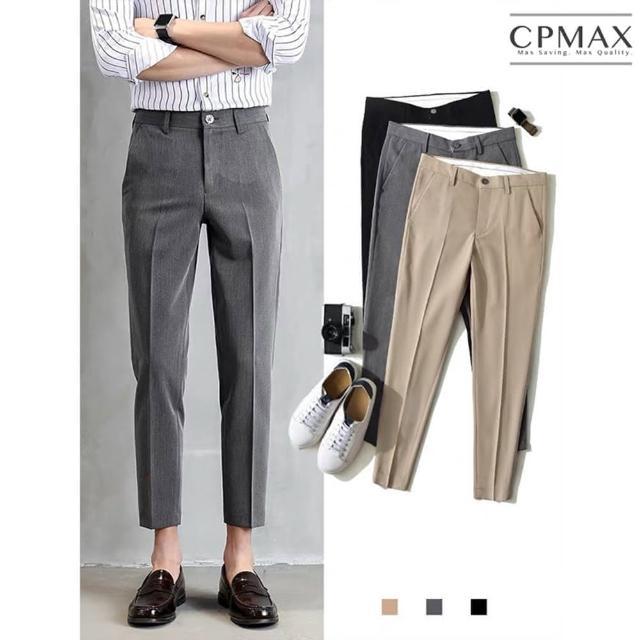 【CPMAX】日系九分西裝褲