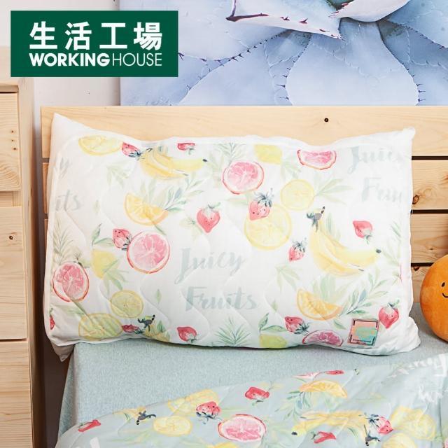 【生活工場】【618品牌週】沁甜果舞涼感枕頭墊2入組-米/
