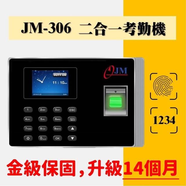 【JM】2021最新款