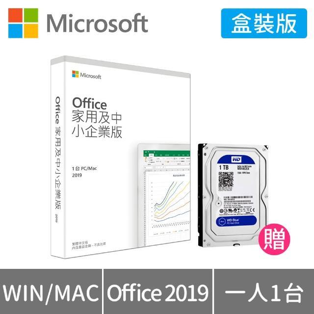 【超值1TB桌上型硬碟】Office