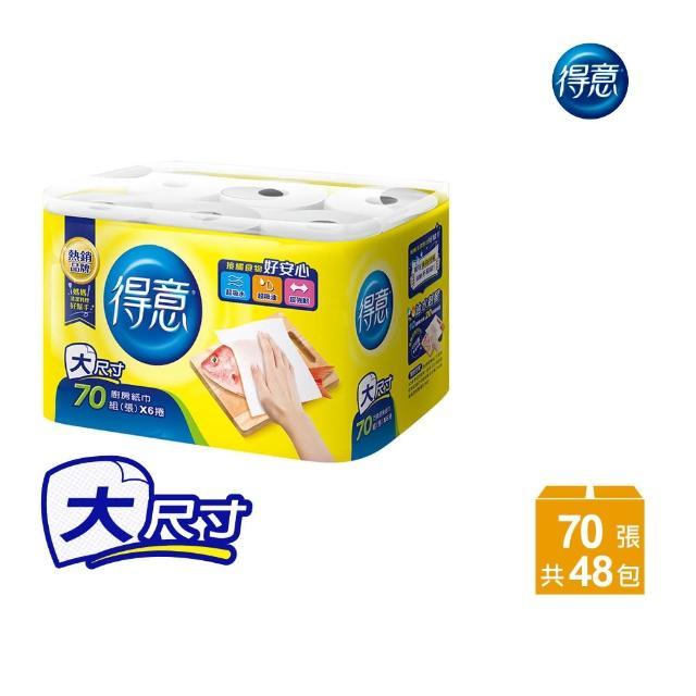 【得意】廚房紙巾(70張*6捲*8袋)/