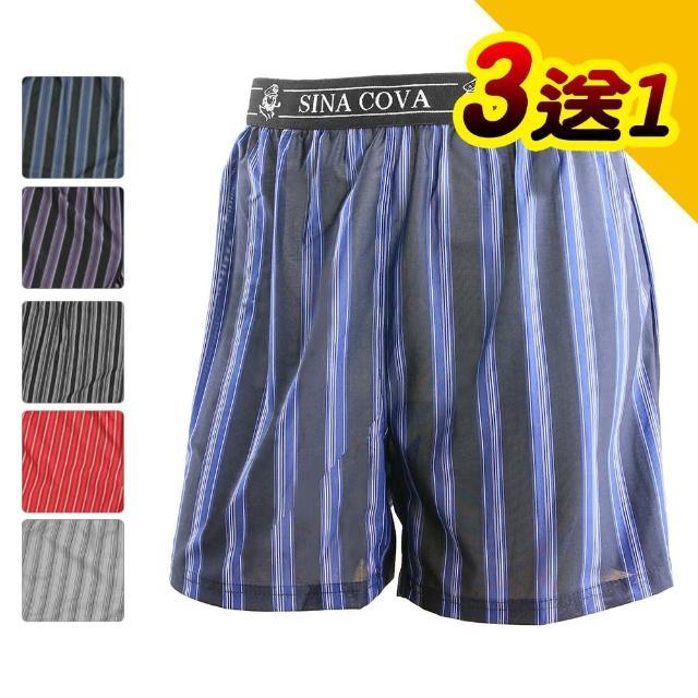 【老船長】竹炭彈性平口褲/3+1件