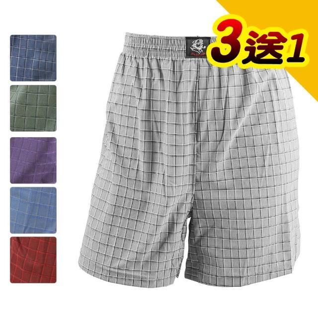 【老船長】竹炭針織彈性平口褲/3+1件