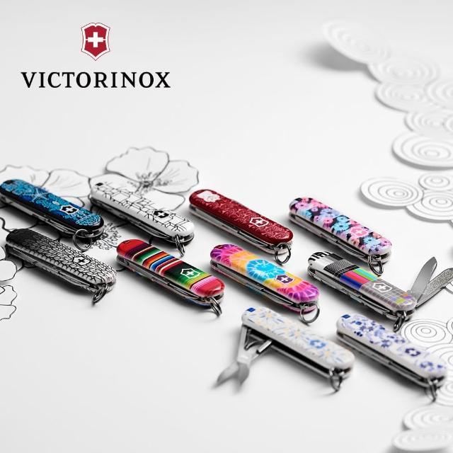 【VICTORINOX