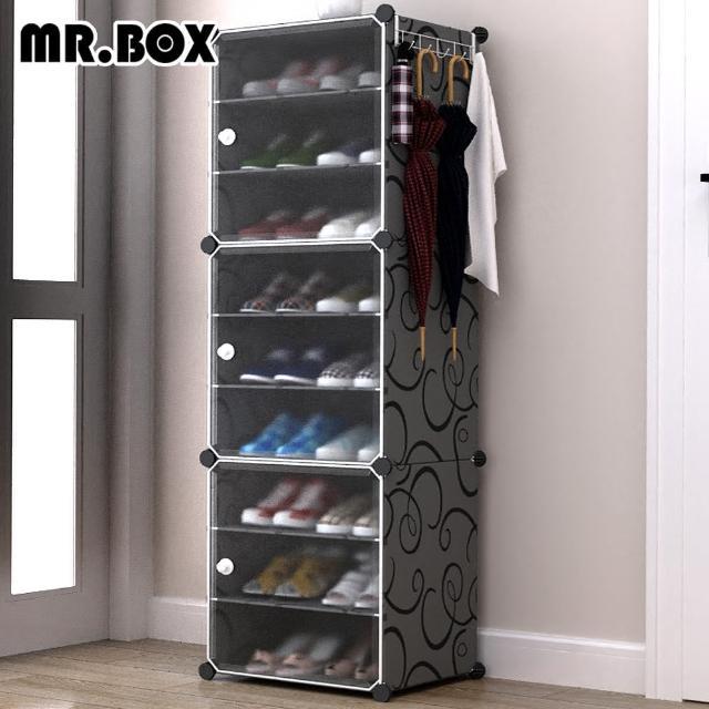 【Mr.Box】9格3門1掛
