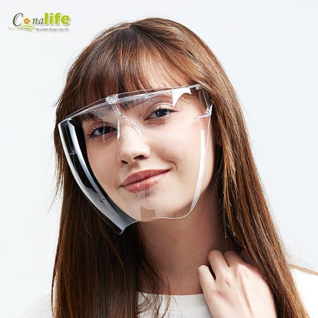 【Conalife】防疫神器自我防護高透強化隔離眼鏡面罩(2入)/