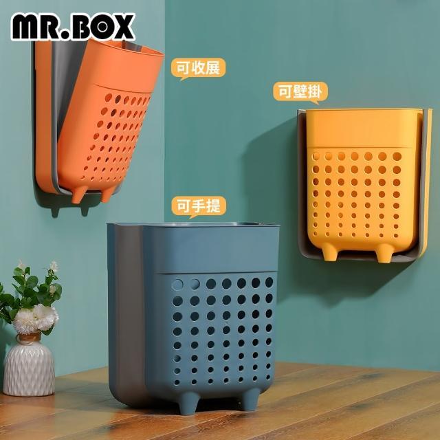 【Mr.Box】莫蘭迪3色可折疊免打孔髒衣籃(3入)/