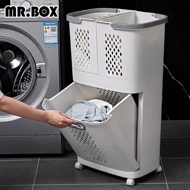 【Mr.Box】日式附輪分離式髒衣籃(附無痕掛勾x2)/