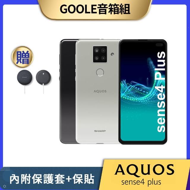 Google智能音箱組【SHARP