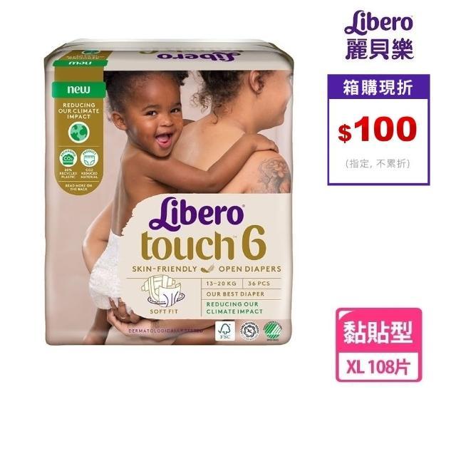 【麗貝樂】Touch嬰兒紙尿褲6號(XL-38片x3包-箱購)/