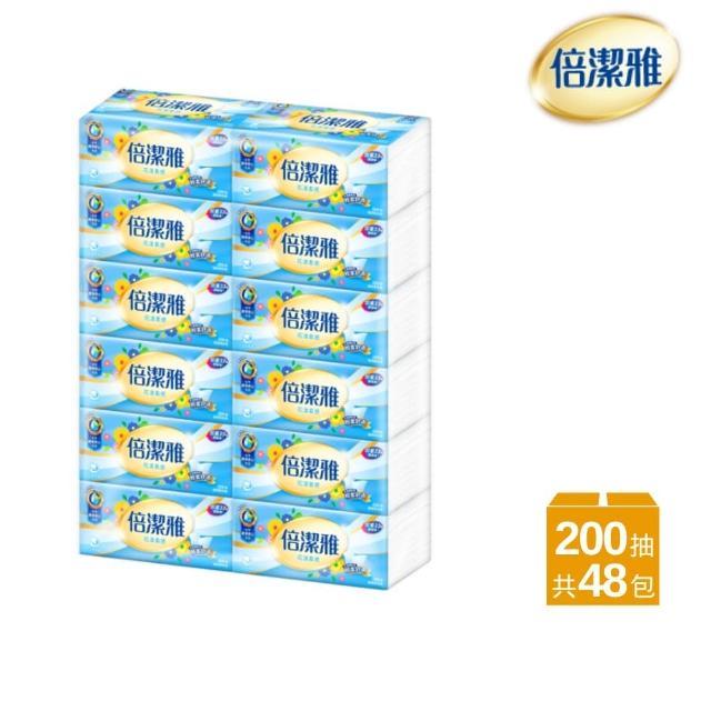 【倍潔雅】花漾柔感抽取式衛生紙200抽x48包/箱/