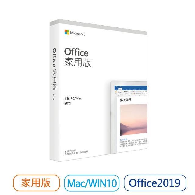 【Microsoft