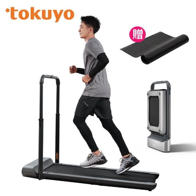 【tokuyo】鋁合金全摺疊智跑機