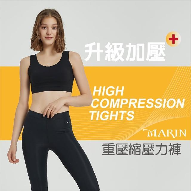 【MARIN】重壓縮壓力褲(壓力褲)/