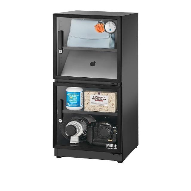 【防潮家】121公升電子防潮箱(D-118C生活系列)/
