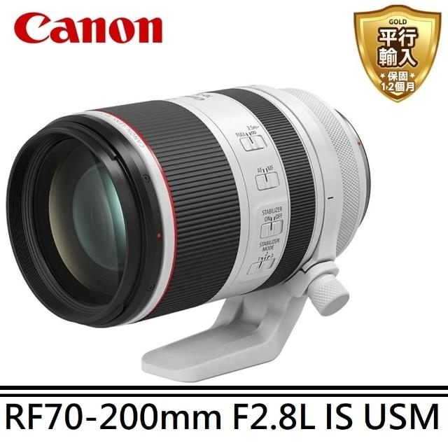 【Canon】RF 70-200mm F2.8L IS USM(平行輸入)
