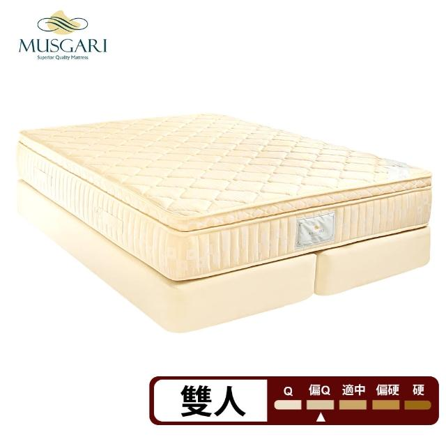 【MUSGARI瑪格麗】雅典娜 乳膠獨立筒 彈簧床墊-雙大6尺(送緹花對枕)