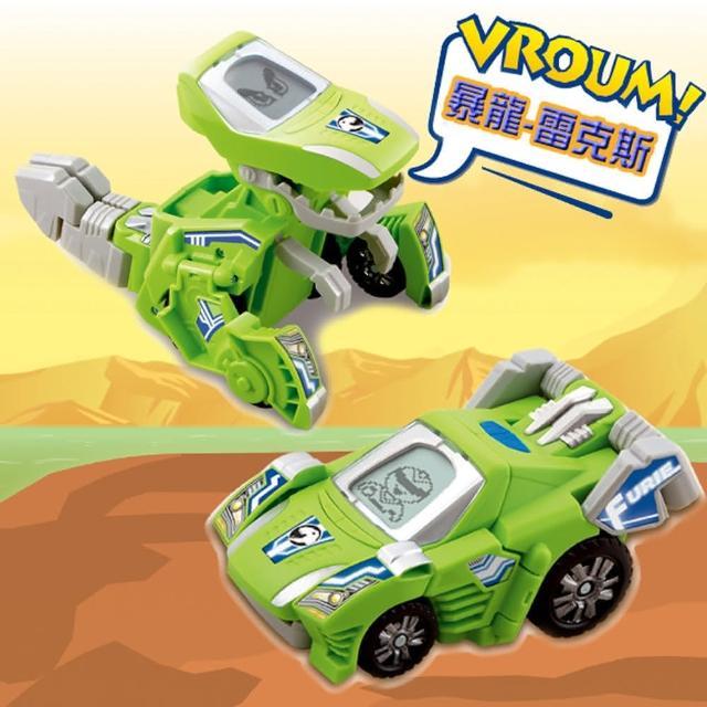 【Vtech】聲光變形恐龍車系列(暴龍-雷克斯)