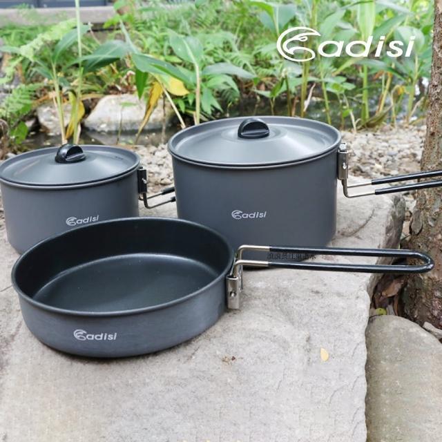 【ADISI】野營套鍋組 AC565016 2-3人適用(戶外露營、聚會、鋁鍋、導熱性佳)