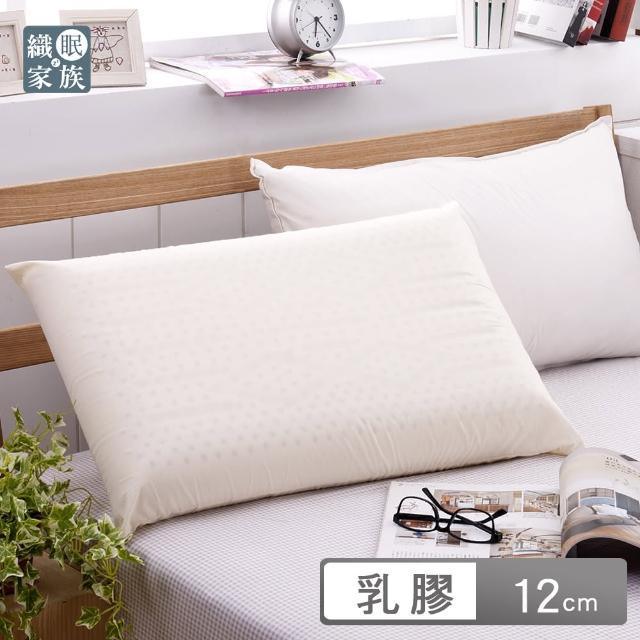【織眠家族】純淨宣言-大尺寸AA級蜂巢平面天然乳膠枕(2入)